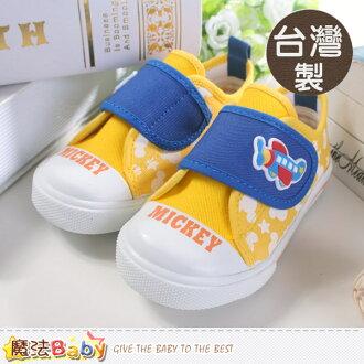 台灣製迪士尼米奇授權兒童帆布鞋 魔法Baby~sh7490