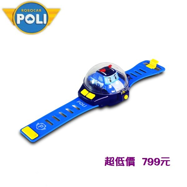 *美馨兒* 波力POLI-波力遙控手錶 799元