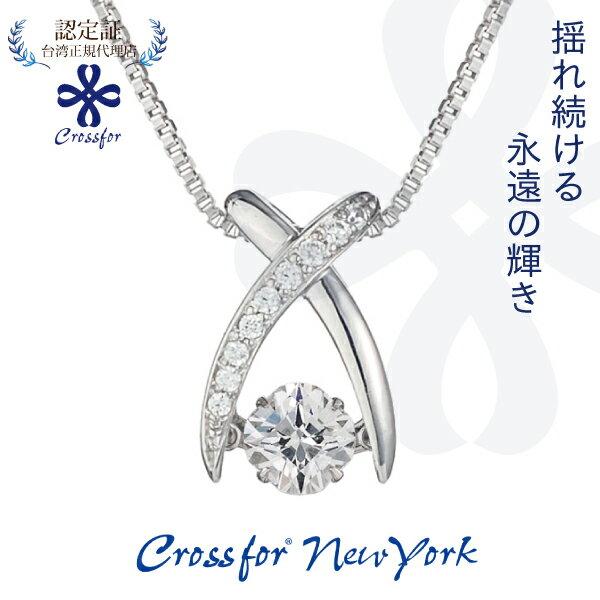 正版日本原裝【CrossforNewYork】項鍊【Jupiter木星】純銀懸浮閃動項鍊
