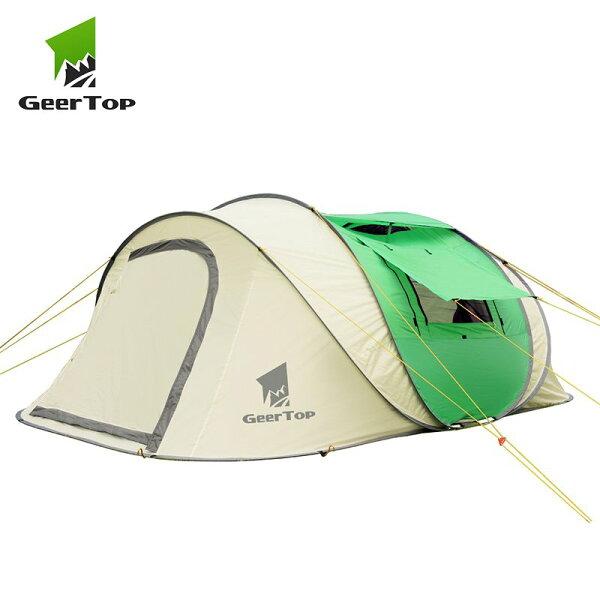 戶外露營夏日輕裝必備Geertop吉拓超大全自動手拋速開帳篷秒拋家庭露營旅遊5-8人帳篷