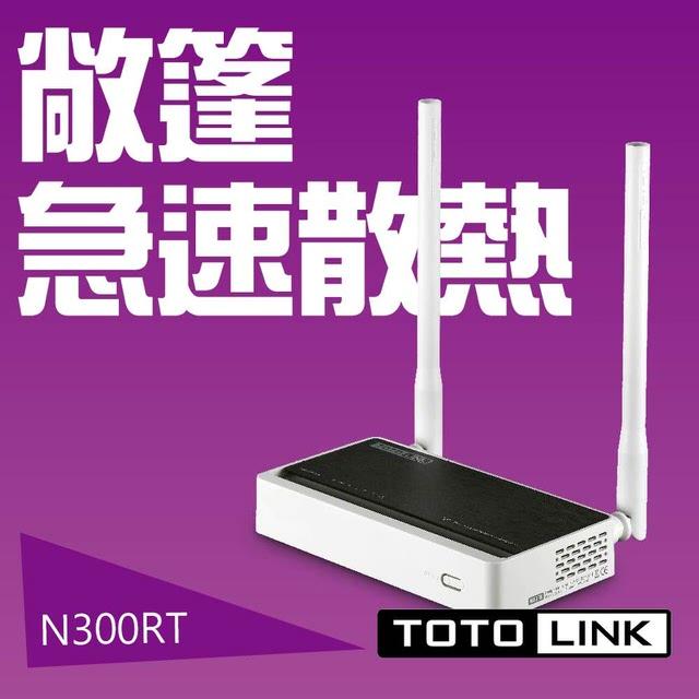 [富廉網] 【TOTOLINK】N300RT 極速無線寬頻分享器 - 限時優惠好康折扣