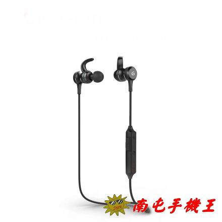 @南屯手機王@GigastoneGB-5420運動型藍芽耳機宅配免運費