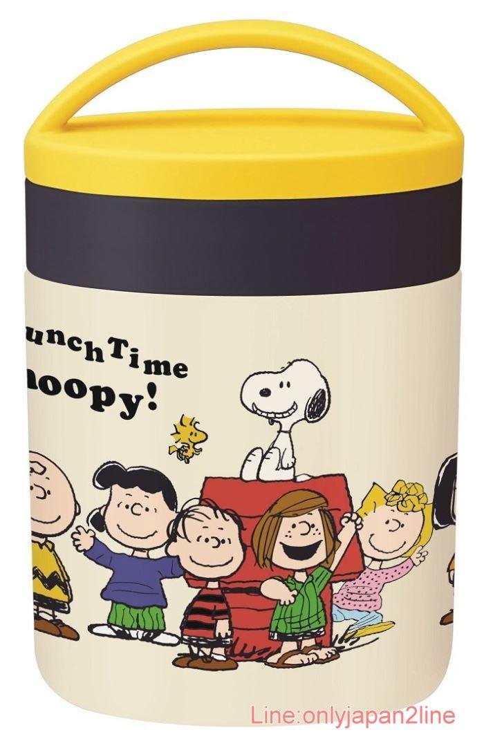 【真愛日本】17040100025 超輕量保鮮罐300ml-SN全人物黃 史奴比 史努比 SNOOPY 保溫罐
