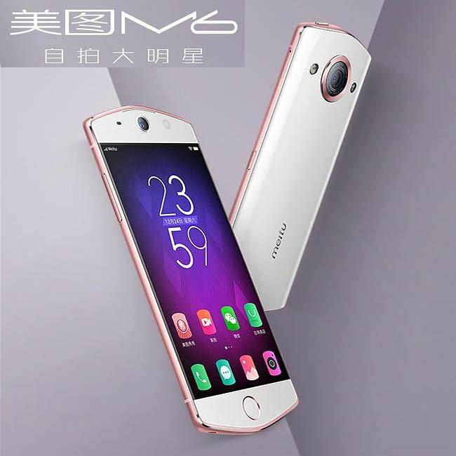美圖 MEITU M6 4G LTE 5吋八核 美顏機◆贈護手霜組