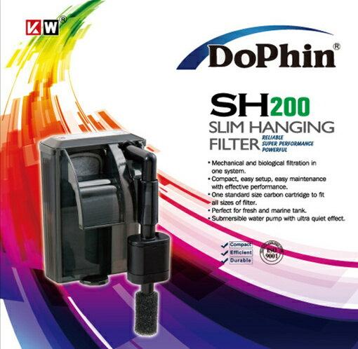 [第一佳 水族寵物]海豚Dophin 超薄型外掛過濾器(含濾材及入水口棉) SH-200 免運