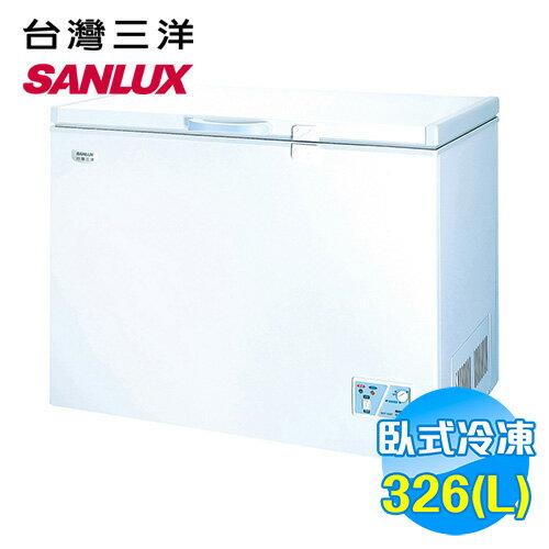 三洋 SANYO 326公升 冷凍櫃 SCF~326T ~送 ~