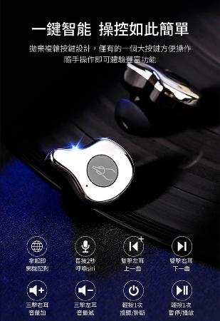魔宴Sabbat E12 支持無線充電 藍芽耳機 藍芽5.0 運動藍牙耳機 原廠正品 4