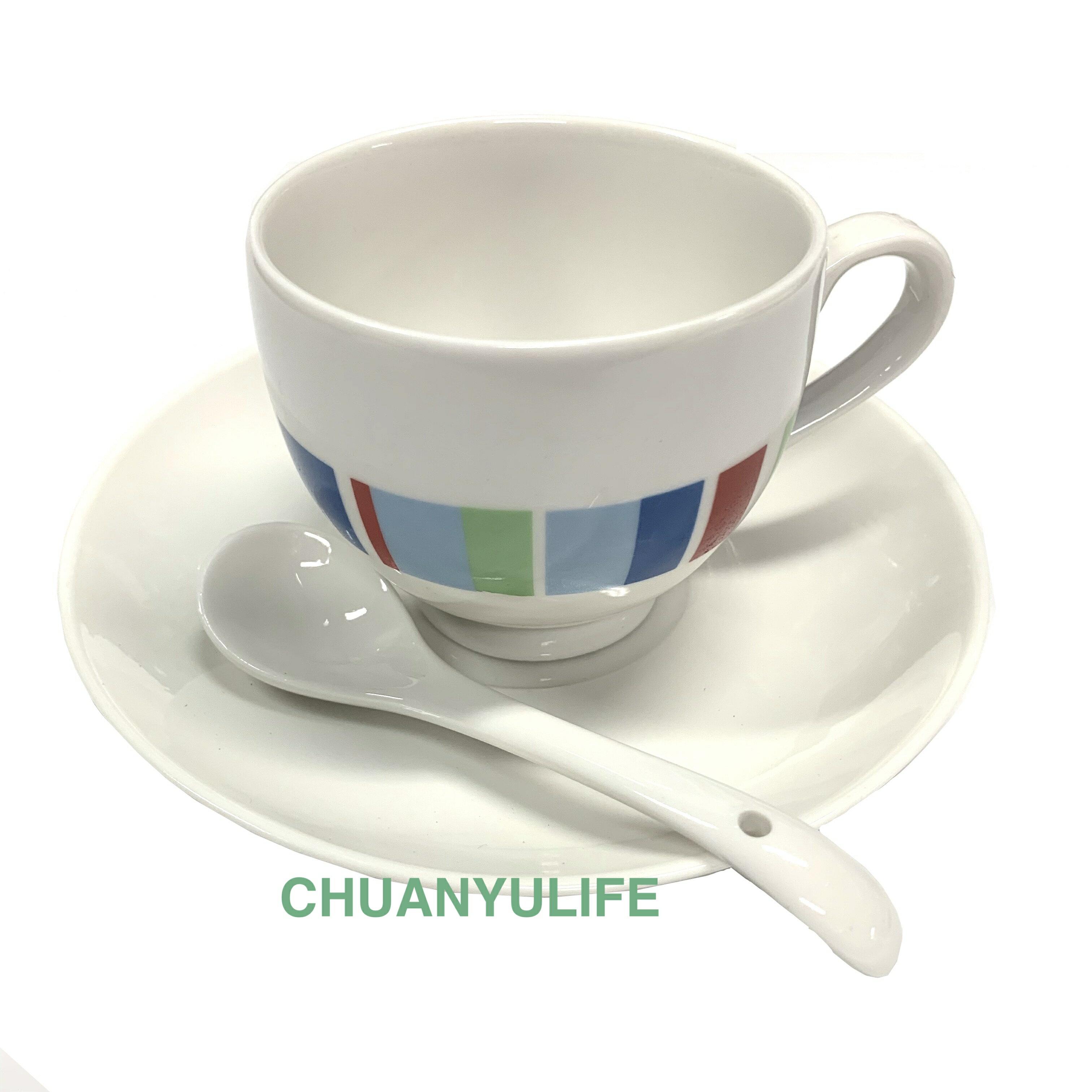 ■川鈺■ 咖啡杯 200ml  普普風 咖啡杯組 *1入