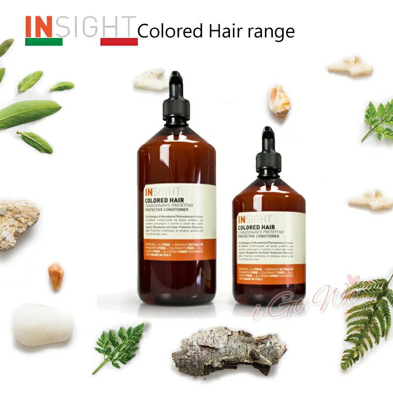 INSIGHT 義大利 有機專業髮妍 堅果油護色系列 洗髮精/護髮素 500/1000ML