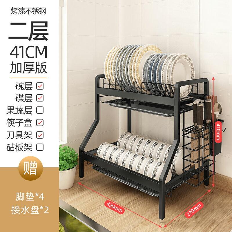 餐具收納架 不銹鋼廚房放碗碟盤子置物架子碗架碗筷收納盒用品大全台面多功能【xy1271】