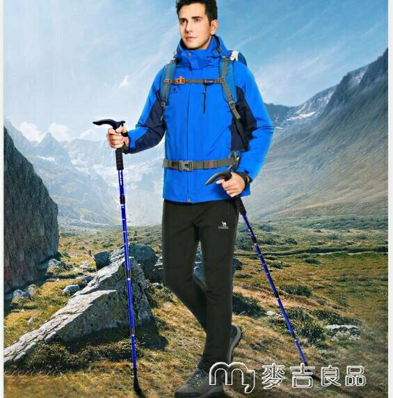 登山杖駱駝戶外登山杖男女爬山裝備超輕伸縮手杖鋁合金T型便攜