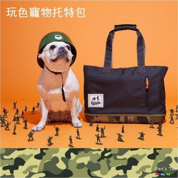 IBIYAYA依比呀呀-玩色寵物托特包 -迷彩黑 輕量化設計 Pet\