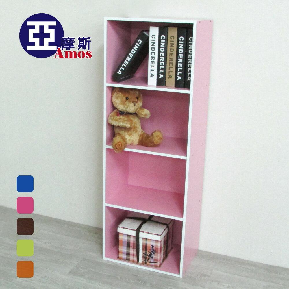 收納櫃 置物櫃 【TAA004】創意空間四層開放櫃 Amos 4