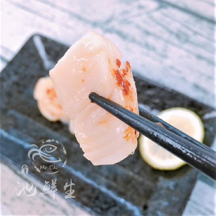 【池鮮生】日本空運原裝 3S生食級干貝 41/50