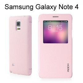 【ROCK】融系列感應開窗皮套 [粉] Samsung Galaxy Note 4 N910U