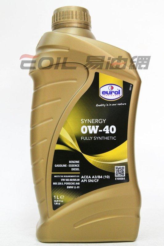 Eurol SYNERGY 0W40 全合成機油