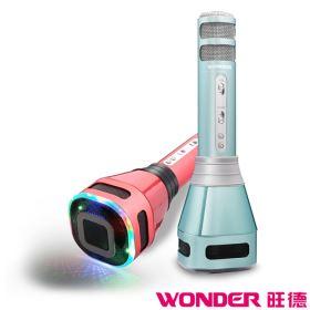 【迪特軍3C】旺德 wonder 藍牙KTV麥克風 WS-T167M 珊瑚紅 天空藍 掌上KTV KTV 喇叭 k088 q7 k08