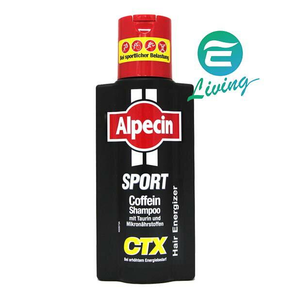Alpecin CTX SPORT 運動版 咖啡因洗髮露 德國髮現工程 (德國原