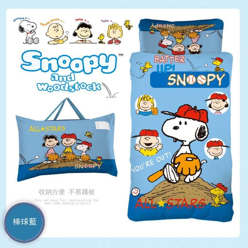 史奴比棒球藍睡袋,尺寸:4*5尺,台灣製造正版卡通授權冬夏兩用舖綿睡袋多款,二用兒童小朋友幼兒睡袋
