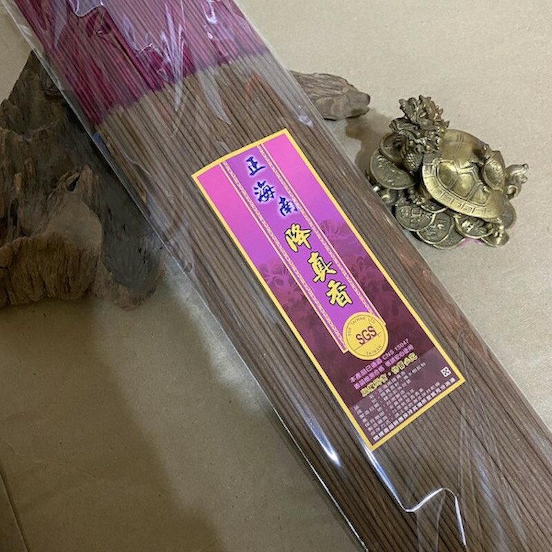 超取免運 正海南降真立香 傳統 環保 各一包 共兩斤 組合 免運