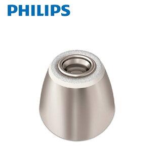 飛利浦PHILIPS微晶煥膚美膚儀一般肌膚探頭(SC6891/02)