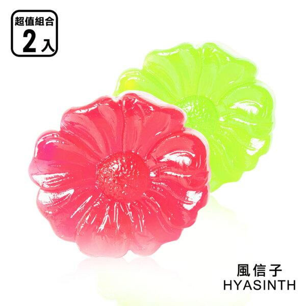 【風信子HYASINTH】專利(小)琉璃芳香貼系列_超值2入裝