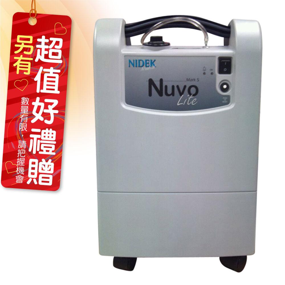 耐德克NIDEK Nuvo Lite 5L 氧氣產生器 5公升居家超輕巧型氧氣製造機濃縮機 輔具補助 贈品 旺北指尖式脈搏血氧儀