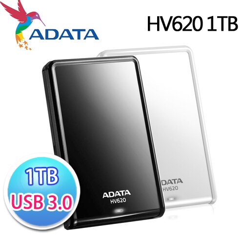 ADATA 威剛 HV620 1TB USB3.0 2.5 吋行動硬碟白/黑 【首購滿699送100點(1點=1元)】