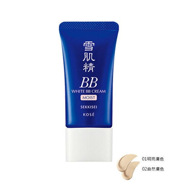 <br/><br/>  日本 Kose 雪肌精  BB霜 SPF40/PA+++ 30g<br/><br/>