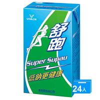 維他露舒跑運動飲料250ml*24入【愛買】 0