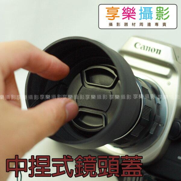 [享樂攝影]39mm40.5mm43mm中捏式夾式中間快扣鏡頭蓋有防丟繩
