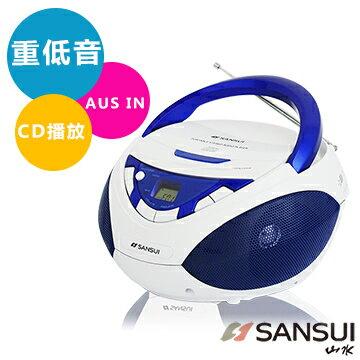 ~SANSUI 山水~藍白手提式音響 廣播 CD MP3 AUX SB~85N ~  好康