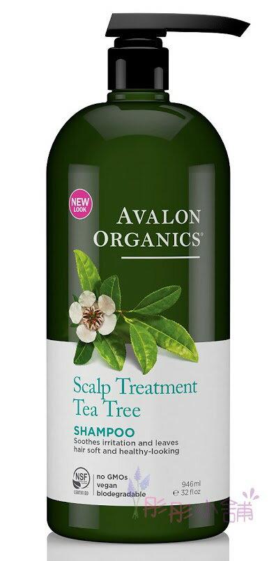 【彤彤小舖】Avalon Organic 有機茶樹頭皮修復洗髮精32oz/946ml 美國進口