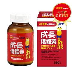 小兒利撒爾 成長優體素150g 加送魚油/鈣軟膠囊4入【德芳保健藥妝】