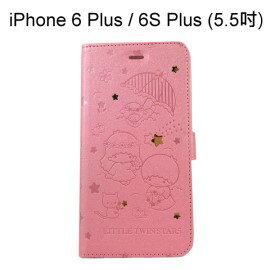 雙子星壓紋皮套 [粉] iPhone 6 Plus / 6S Plus (5.5吋)【三麗鷗正版授權】