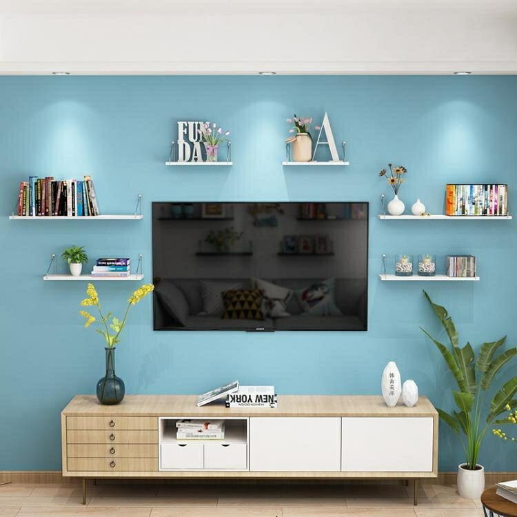 夯貨下殺~墻上置物架簡約現代擱板客廳壁掛創意墻壁一字隔板臥室書架免打孔