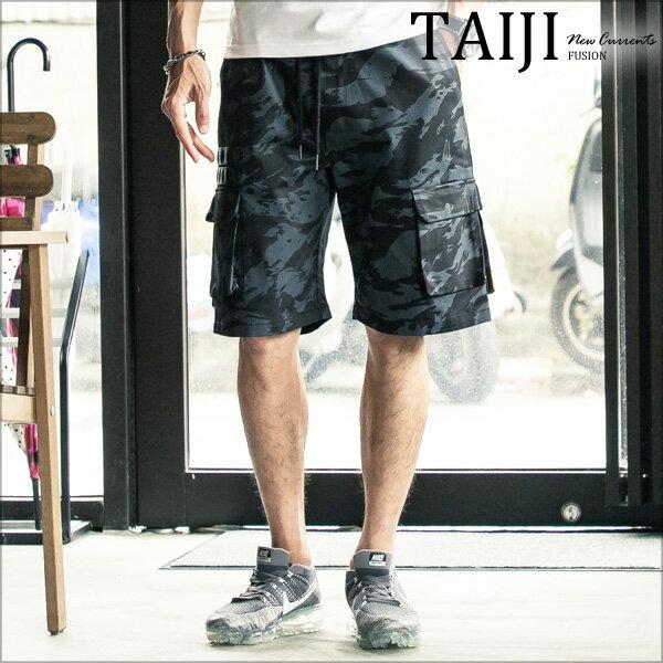 重磅迷彩短褲‧美式街頭側邊條紋雙口袋重磅工裝迷彩工作短褲‧一色【NC1187203B】-TAIJI-