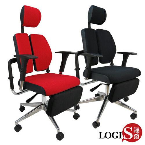 Design-林肯坐臥2用雙背護腰機能電腦椅/辦公椅 GIS-15Z