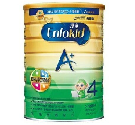 美強生優童A+學立方 360°兒童成長奶粉(1700g×6罐)