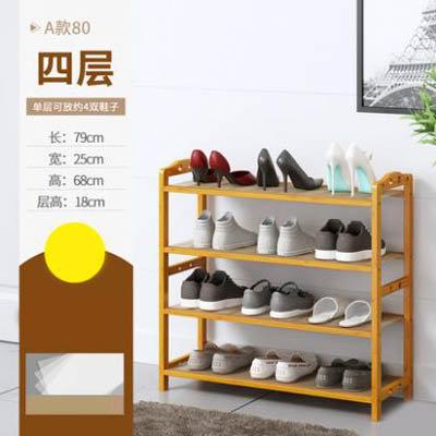 【四層80長楠竹條形鞋架-79*25*68cm-1套/組】多層鞋櫃收納置物架(送防塵墊)-7201012