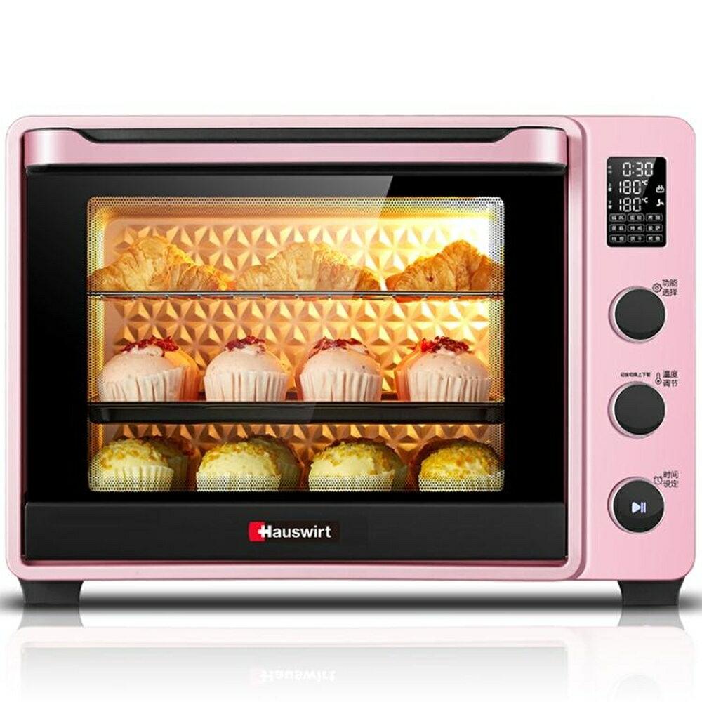 烤箱電烤箱家用烘焙蛋糕多功能全自動迷你40升烤箱lgo夢藝家