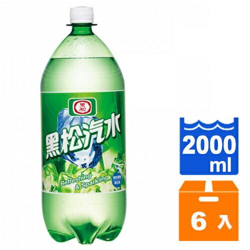 黑松 汽水 2000ml (6入)/箱