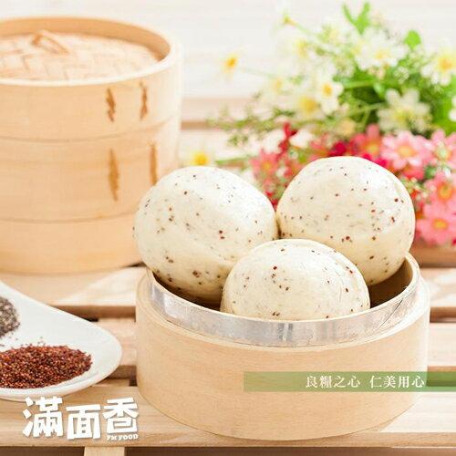 滿面香 紅黎奇亞籽饅頭(4顆入)
