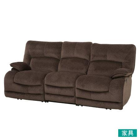 宜得利家居:◎布質3人用電動可躺式沙發HITDBRNITORI宜得利家居