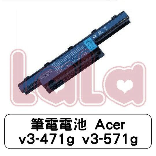 筆電電池 Acer v3-471g v3-571g