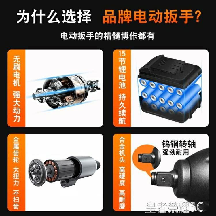 電動扳手 充電電板手電動扳手鋰電沖擊無刷板手架子工風炮強力汽修大扭力YTL 走心小賣場