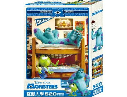 怪獸大學520片盒裝拼圖(B)