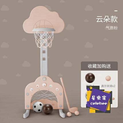 籃球架 籃球框兒童室內投籃架家用籃球架可升降2歲男孩3寶寶球類玩具T【全館免運 七五折鉅惠】