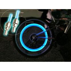 【aife life】0378進化版震動感應無敵風火輪LED燈氣嘴燈,閃燈震動式,汽車機車自行車可用!