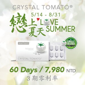 Crystal Tomato ® 水晶蕃茄